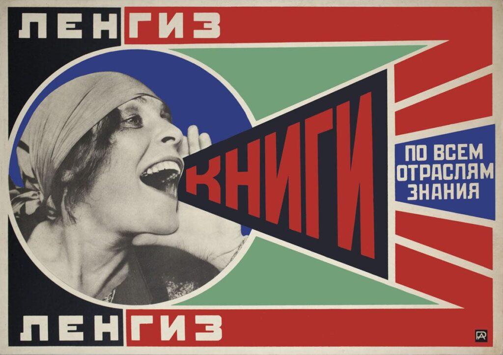 avanguardia-russa